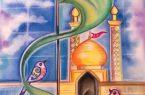 رتبه دوم دانشآموز نجف آبادی در جشنواره کشوری «علمدار»