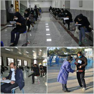 هشتمین آزمون استخدامی دستگاه های اجرایی در نجف آباد حضور ۱۵۰۰نفر در آزمون استخدامی در نجف آباد+تصاویر حضور ۱۵۰۰نفر در آزمون استخدامی در نجف آباد+تصاویر photo 2021 01 01 00 48 29 300x300