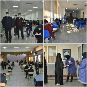 هشتمین آزمون استخدامی دستگاه های اجرایی در نجف آباد حضور ۱۵۰۰نفر در آزمون استخدامی در نجف آباد+تصاویر حضور ۱۵۰۰نفر در آزمون استخدامی در نجف آباد+تصاویر photo 2021 01 01 10 23 39 300x300