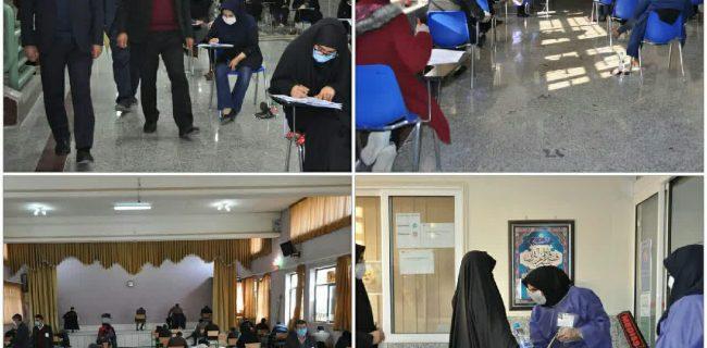 حضور ۱۵۰۰نفر در آزمون استخدامی در نجف آباد+تصاویر حضور ۱۵۰۰نفر در آزمون استخدامی در نجف آباد+تصاویر حضور ۱۵۰۰نفر در آزمون استخدامی در نجف آباد+تصاویر photo 2021 01 01 10 23 39 650x320
