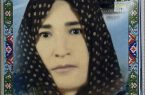 اولین زنِ شهید نجفآباد+تصویر