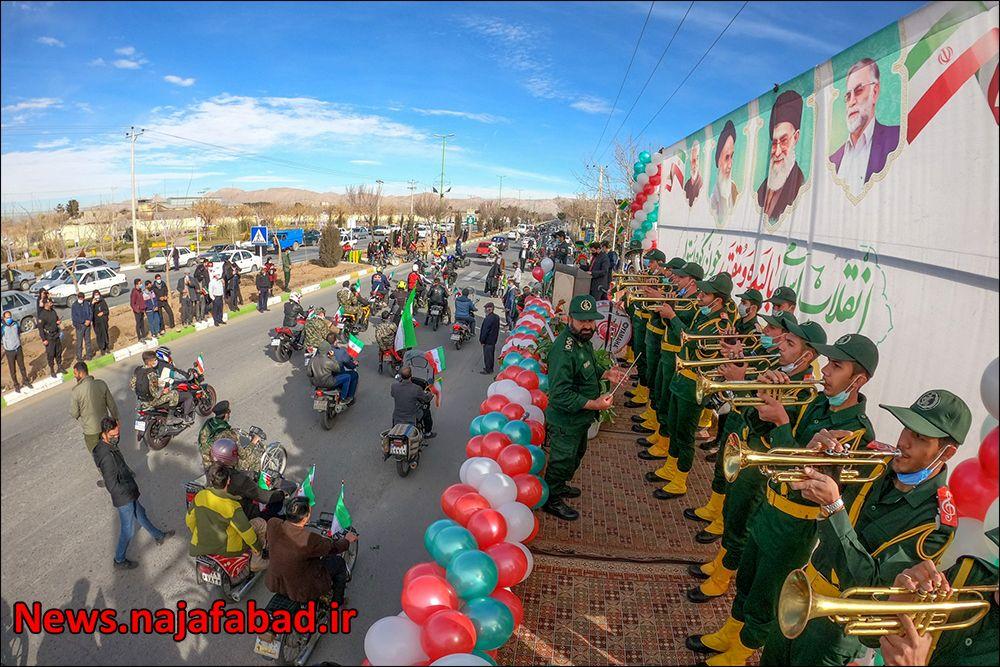 راهپیمایی خودرویی و موتوری در نجف آباد در 22بهمن 99 راهپیمایی خودرویی و موتوری در نجف آباد+تصاویر و فیلم راهپیمایی خودرویی و موتوری در نجف آباد+تصاویر و فیلم 1613022102 M8jX9