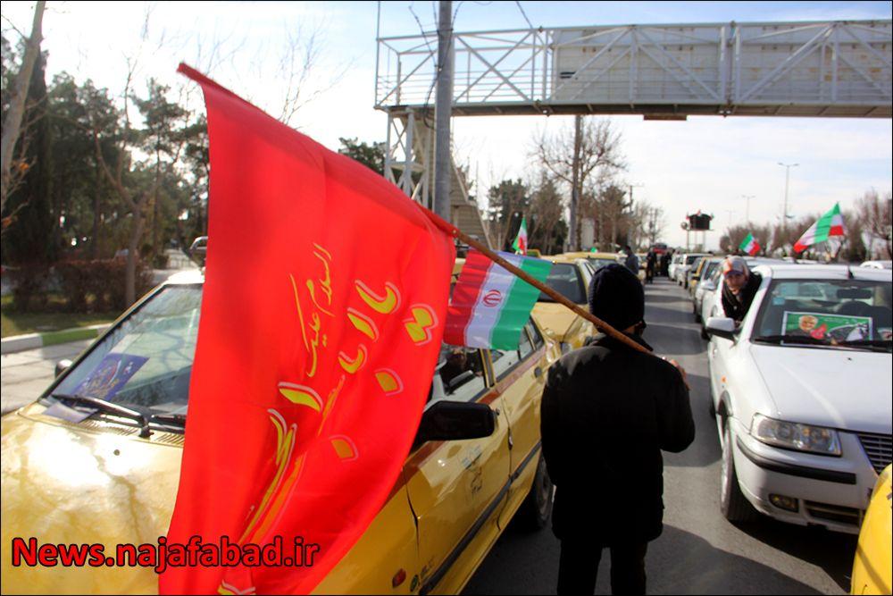 راهپیمایی خودرویی و موتوری در نجف آباد در 22بهمن 99 راهپیمایی خودرویی و موتوری در نجف آباد+تصاویر و فیلم راهپیمایی خودرویی و موتوری در نجف آباد+تصاویر و فیلم 1613022109 D3gL1