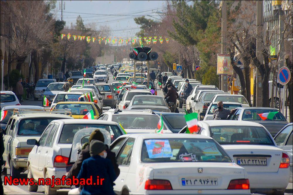 راهپیمایی خودرویی و موتوری در نجف آباد در 22بهمن 99 راهپیمایی خودرویی و موتوری در نجف آباد+تصاویر و فیلم راهپیمایی خودرویی و موتوری در نجف آباد+تصاویر و فیلم 1613022263 M6jP5