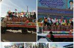 اجرای سرود سیار در ۱۴ نقطه نجف آباد+تصاویر