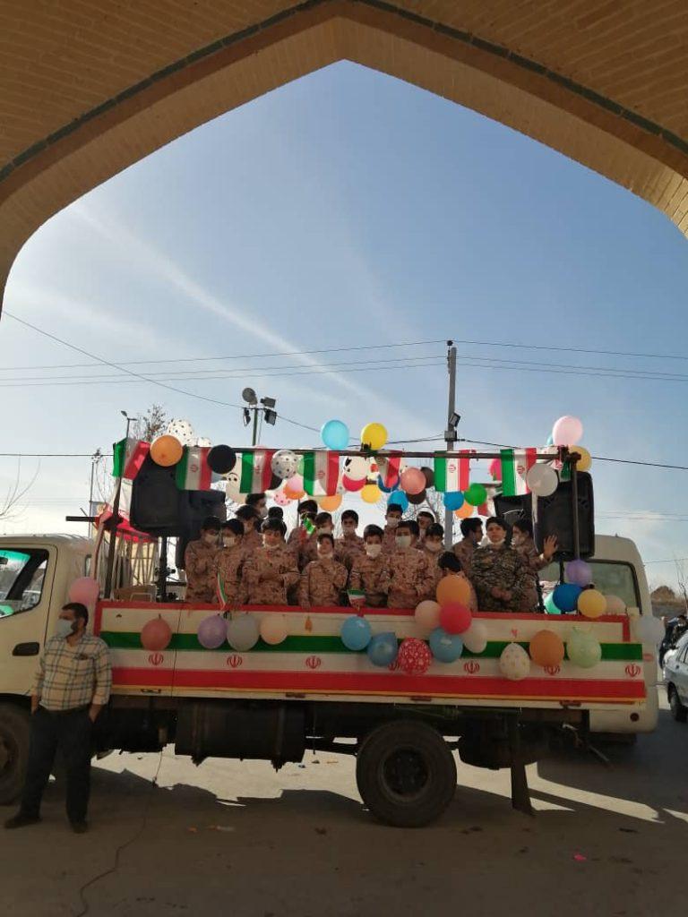 اجرای سرود سیار دهه فجر در نجف آباد اجرای سرود سیار در ۱۴ نقطه نجف آباد+تصاویر اجرای سرود سیار در ۱۴ نقطه نجف آباد+تصاویر WhatsApp Image 2021 02 04 at 22