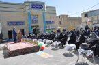 افتتاح مدرسه خیرساز ایران فاضل در نجف آباد+تصاویر