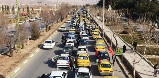 راهپیمایی خودرویی و موتوری در نجف آباد+تصاویر و فیلم راهپیمایی خودرویی و موتوری در نجف آباد+تصاویر و فیلم راهپیمایی خودرویی و موتوری در نجف آباد+تصاویر و فیلم photo                                   650x320