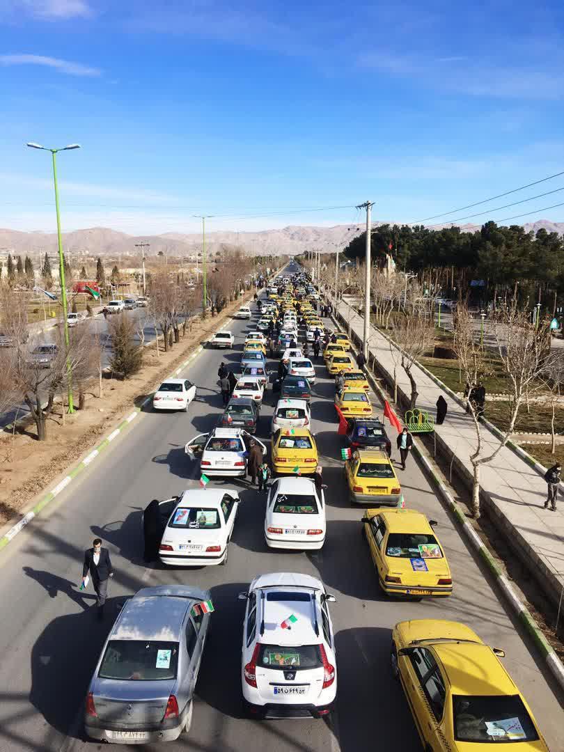 راهپیمایی خودرویی و موتوری در نجف آباد+تصاویر و فیلم راهپیمایی خودرویی و موتوری در نجف آباد+تصاویر و فیلم راهپیمایی خودرویی و موتوری در نجف آباد+تصاویر و فیلم photo
