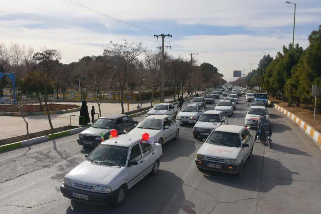 راهپیمایی خودرویی و موتوری در نجف آباد در 22بهمن 99 راهپیمایی خودرویی و موتوری در نجف آباد+تصاویر و فیلم راهپیمایی خودرویی و موتوری در نجف آباد+تصاویر و فیلم photo                                   1024x683