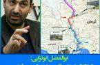 انتقال آب از خلیج فارس به اصفهان به صرفه نیست