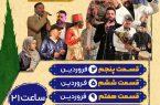 جشنواره مجازی نوروز ۱۴۰۰ در نجف آباد+پوستر جشنواره مجازی نوروز ۱۴۰۰ در نجف آباد+پوستر جشنواره مجازی نوروز ۱۴۰۰ در نجف آباد+پوستر                           145x95