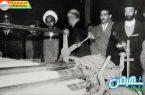 ثبت ریسندگی نجف آباد در فهرست آثار تاریخی