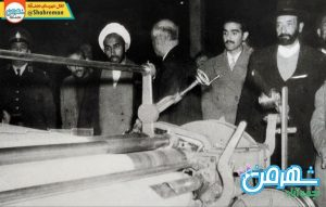 کارخانه ریسندگی و بافندگی نجف آباد ثبت ریسندگی نجف آباد در فهرست آثار تاریخی ثبت ریسندگی نجف آباد در فهرست آثار تاریخی 1 1 300x191