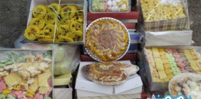 کشف و ضبط ۶۵۰کیلو شیرینی در نجف آباد کشف و ضبط ۶۵۰کیلو شیرینی در نجف آباد کشف و ضبط ۶۵۰کیلو شیرینی در نجف آباد 1 2 650x320