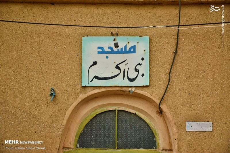 مسجد نبی اکرم علویجه مسجد ۱۵۰ساله در علویجه+تصاویر مسجد ۱۵۰ساله در علویجه+تصاویر 3092231