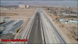 بلوار کشاورز نجف آباد پیشرفت ۵۰درصدی دو بلوار جدید در نجفآباد پیشرفت ۵۰درصدی دو بلوار جدید در نجفآباد                                         300x170