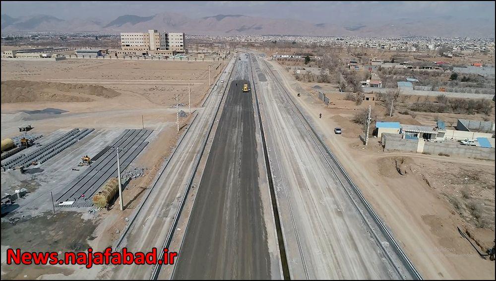 پیشرفت ۵۰درصدی دو بلوار جدید در نجفآباد پیشرفت ۵۰درصدی دو بلوار جدید در نجفآباد پیشرفت ۵۰درصدی دو بلوار جدید در نجفآباد