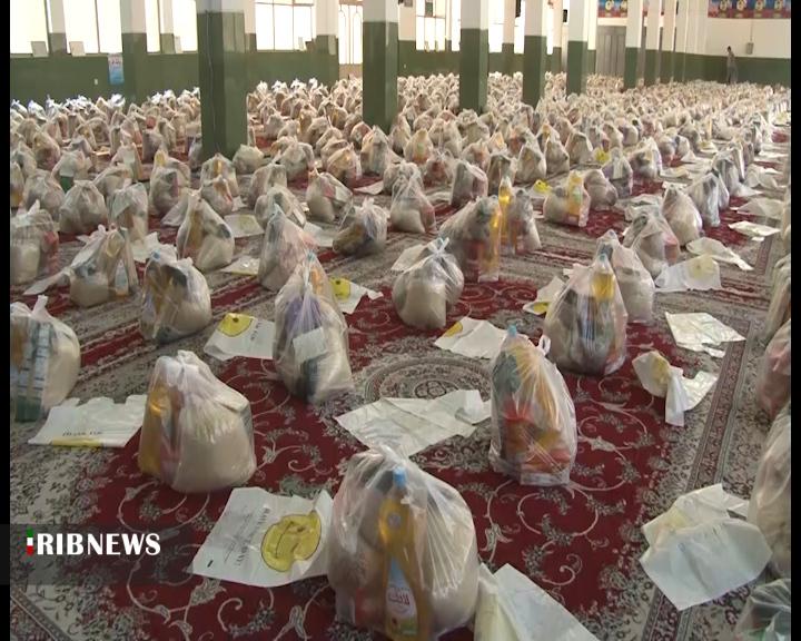 توزیع هزار بسته معیشتی در نجف آباد توزیع هزار بسته معیشتی در نجف آباد توزیع هزار بسته معیشتی در نجف آباد