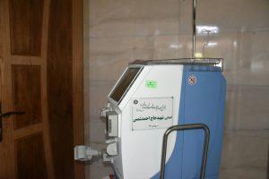 اهدای دستگاه دیالیز به خیریه قمر بنی هاشم نجف آباد اهدای ۶ دستگاه دیالیز در نجف آباد اهدای ۶ دستگاه دیالیز در نجف آباد                           300x200