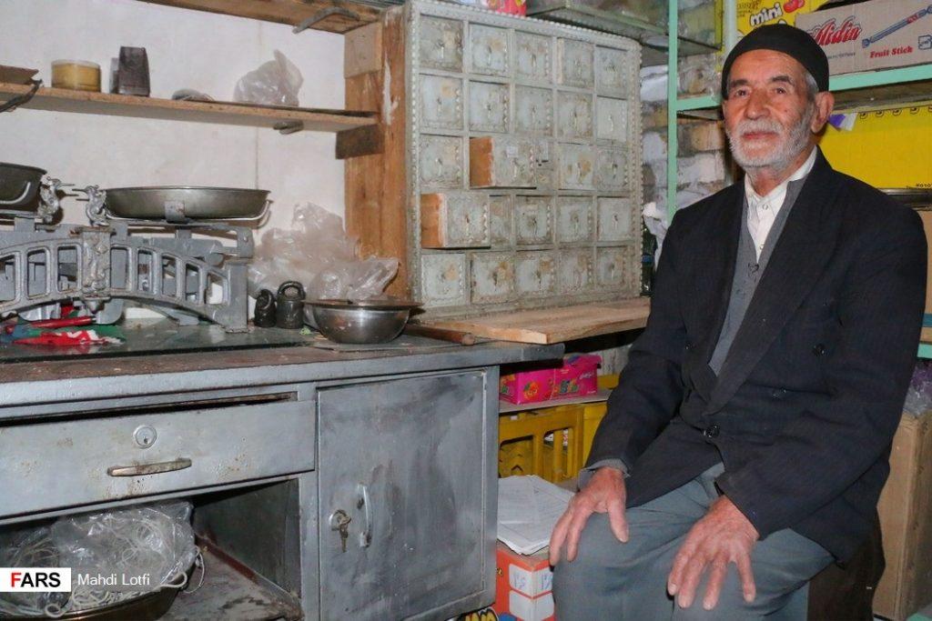 عطاری مشاغل سنتی نجف آباد+تصاویر مشاغل سنتی نجف آباد+تصاویر            1024x683