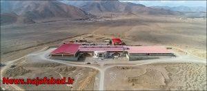 کشتارگاه نجف آباد جذب ۱۸میلیارد برای ادامه ساخت کشتارگاه نجفآباد جذب ۱۸میلیارد برای ادامه ساخت کشتارگاه نجفآباد                                  300x132
