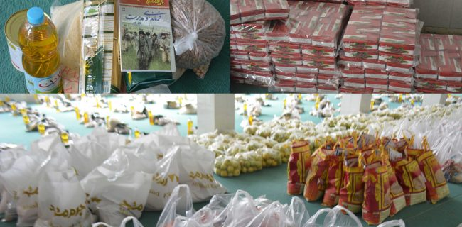 توزیع ۵۰۰ بسته معیشتی در نجف آباد توزیع ۵۰۰ بسته معیشتی در نجف آباد توزیع ۵۰۰ بسته معیشتی در نجف آباد b 650x320