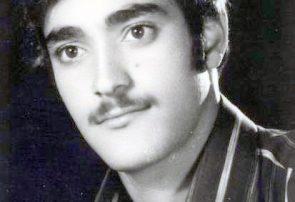 اولین معلم شهید نجفآباد+تصویر اولین معلم شهید نجفآباد+تصویر اولین معلم شهید نجفآباد+تصویر 1552792KAKA001 001 295x202